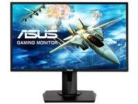 ASUS 61,0cm Gaming VG248QG DP + HDMI 165hz Spk Lift 0,5ms