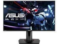 ASUS 68,6cm Gaming VG279Q DP+HDMI FSync 144Hz Spk Lift 1ms